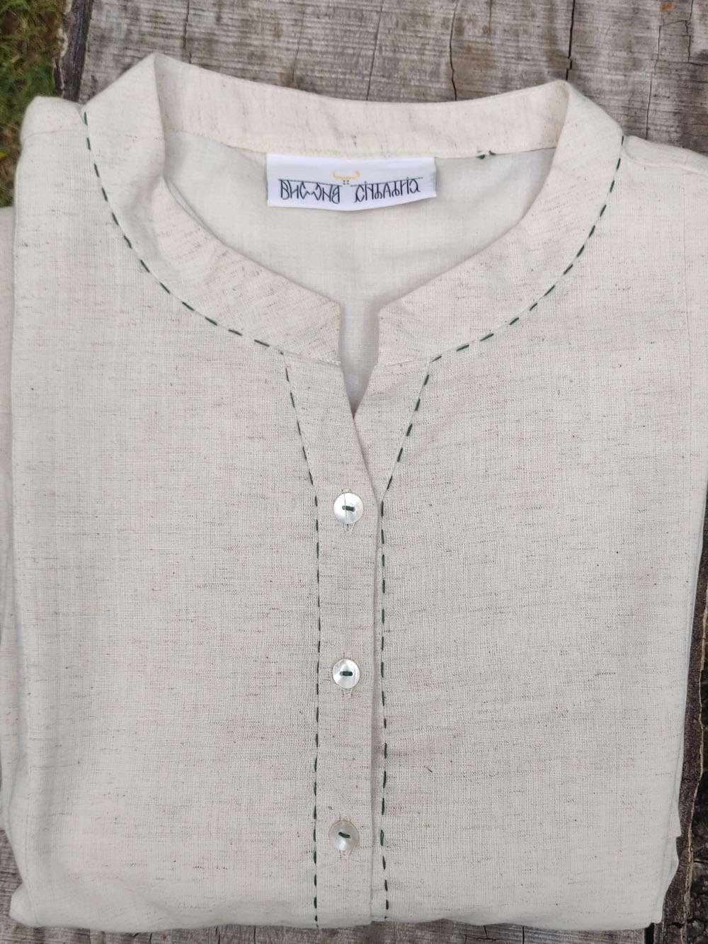 Flat Collar Cotton Kurta