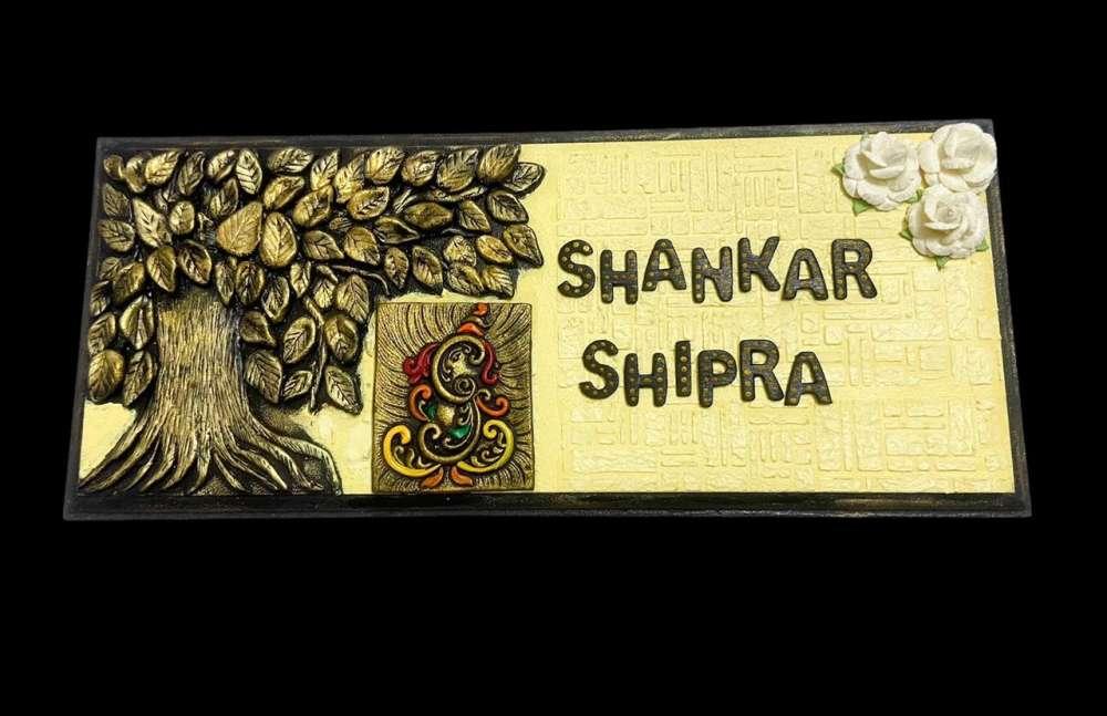 Ganesha Nameplate